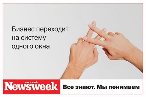http://www.sostav.ru/articles/rus/2009/13.11/news/images/f4m.jpg