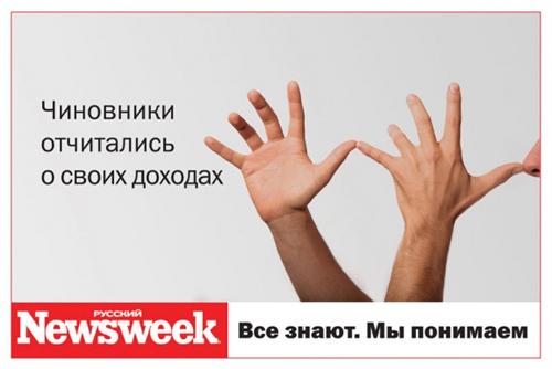 http://www.sostav.ru/articles/rus/2009/13.11/news/images/f5m.jpg