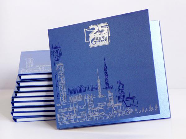 Открытки к юбилею газпрома, открытку