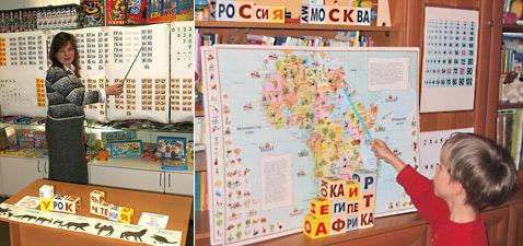 """В России одним из передовых методов обучения чтению считаются бумажные <a href=""""http://www.metodikinz.ru/"""">""""Кубики Зайцева""""</a> (фото с сайтов rebenok.com и detochka.ru)."""