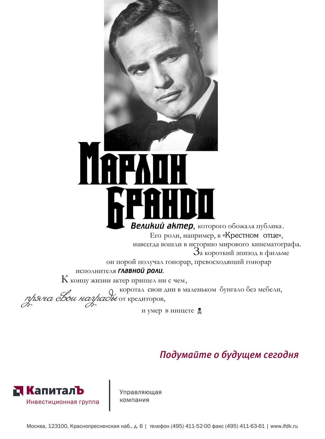 Вадим сосков капитал 5 фотография