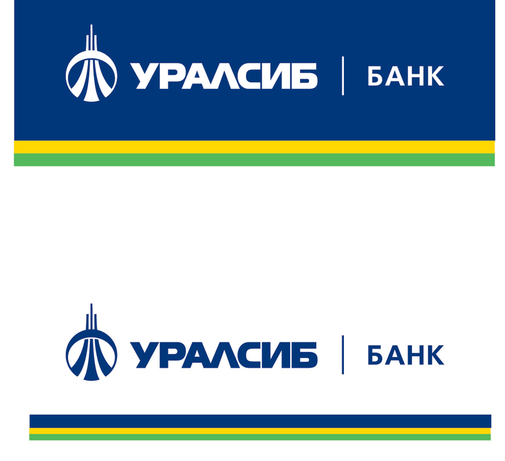 Уралсиб Банк Интернет Банк