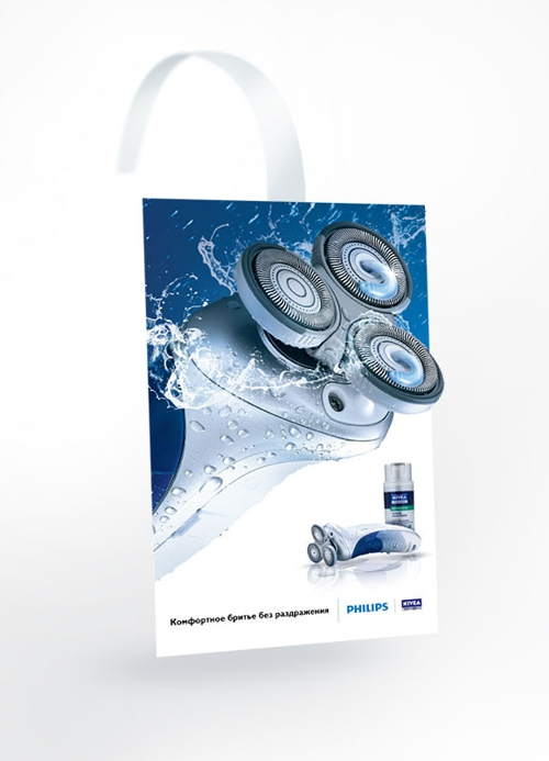 бритвы Philips Nivea for Men, Арт-Профит