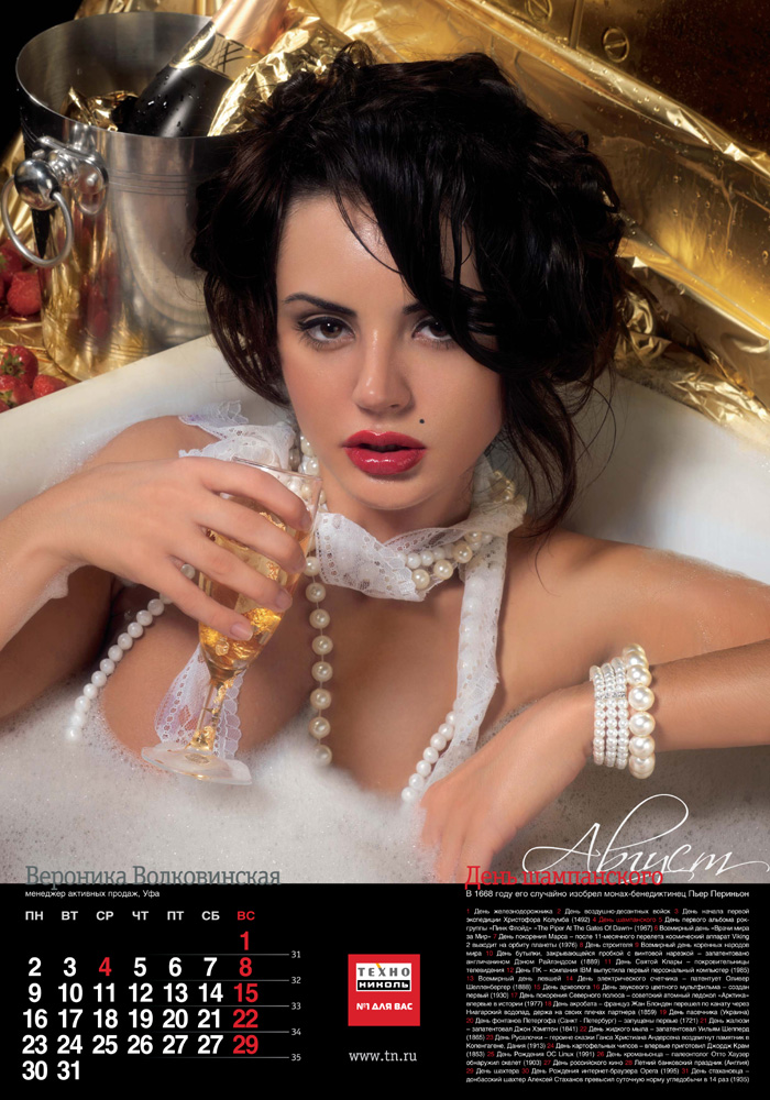 eroticheskoe-foto-polina-gagarina