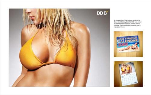 Реклама DDB