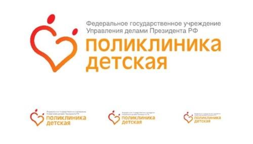Перевозка больных из дома в больницу москва