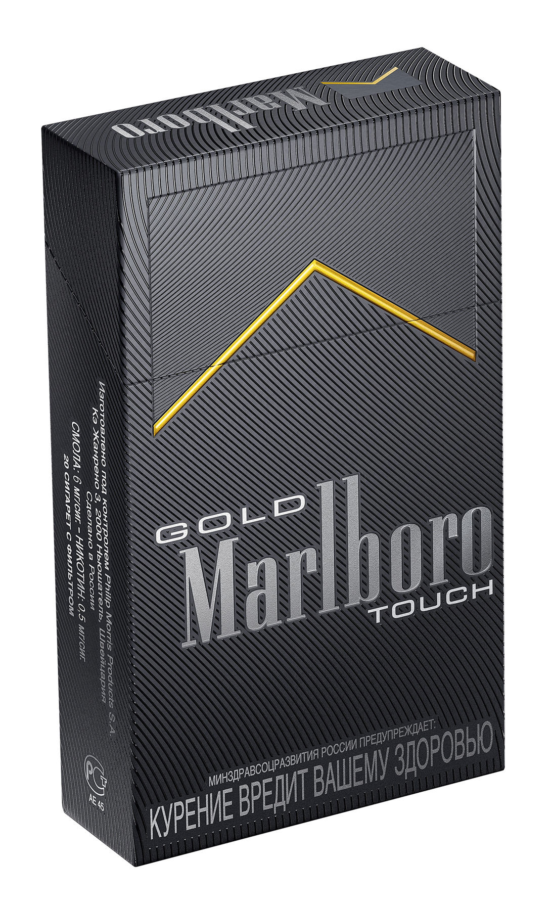 Цигарки Malboro Gold Touch.