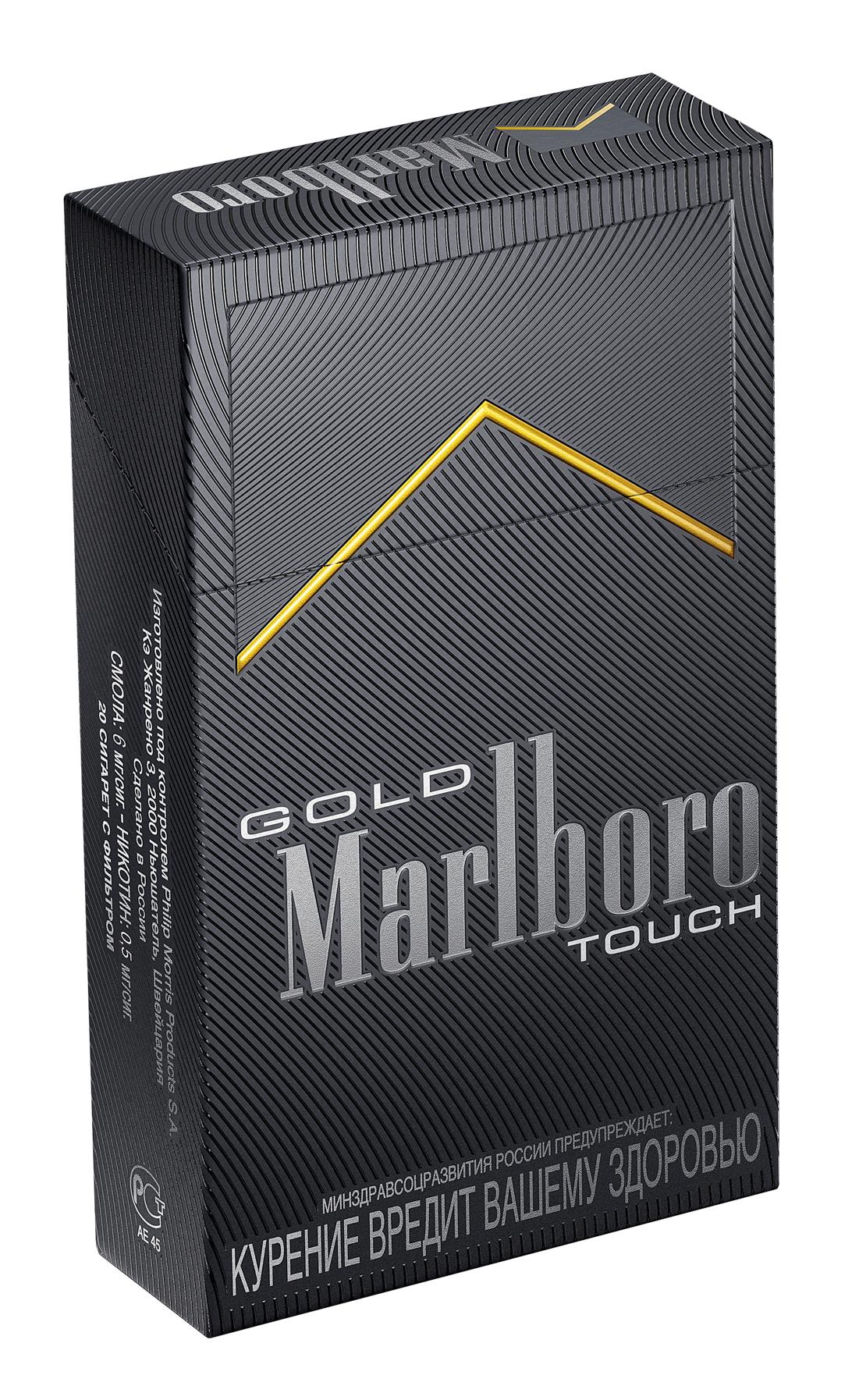 Сигареты мальборо голд купить в москве marlboro сигареты duty free купить