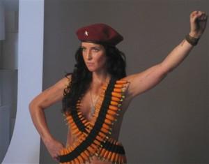Гевара Лидия Гевара