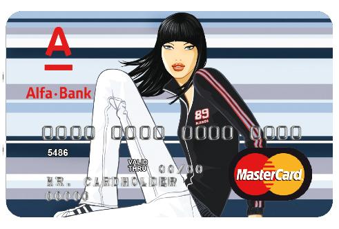 Альфа-Банк представляет уникальную коллекцию пластиковых карт с дизайном от культового британского художника Джейсона...