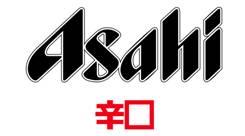 Пиво Asahi Yokohama Chinatown к 150-летию императорского мавзолея.