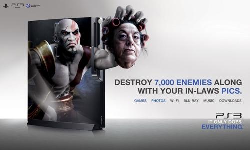 Принт Sony PlayStation3