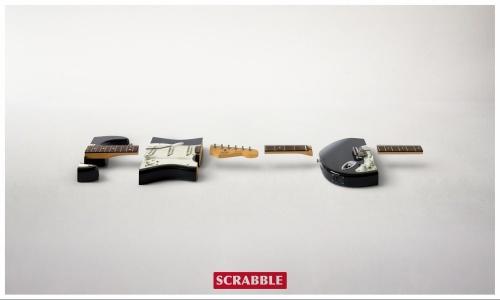 обои куски. обои порезанная. обои Гитара.