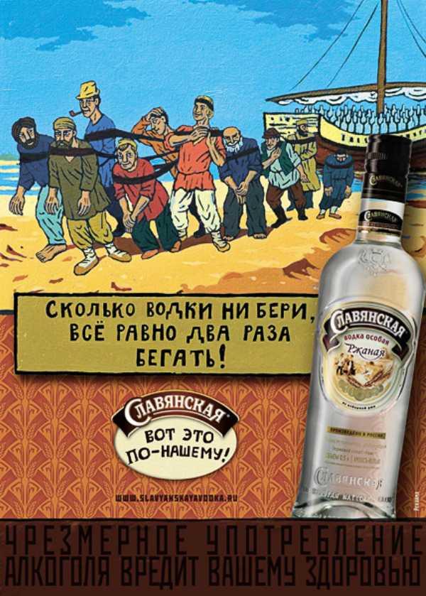 http://www.sostav.ru/articles/rus/2009/columns/canneslions2009/images/sla2.jpg