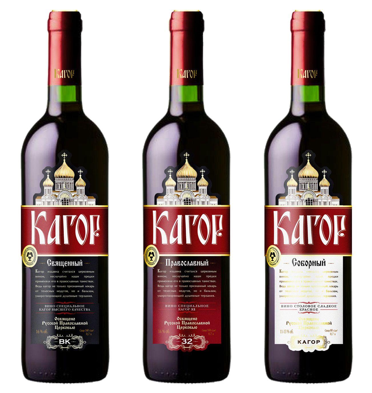 Наказал прислугу за то что выпила вино фото 344-782