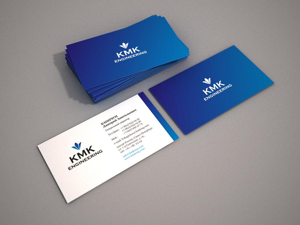 Business logo design worksheet