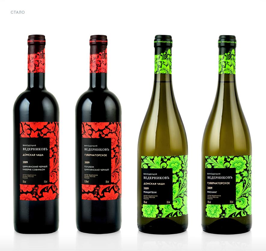 Дизайн этикеток вина