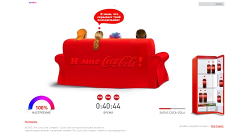 Red Graphic, Coca-Cola