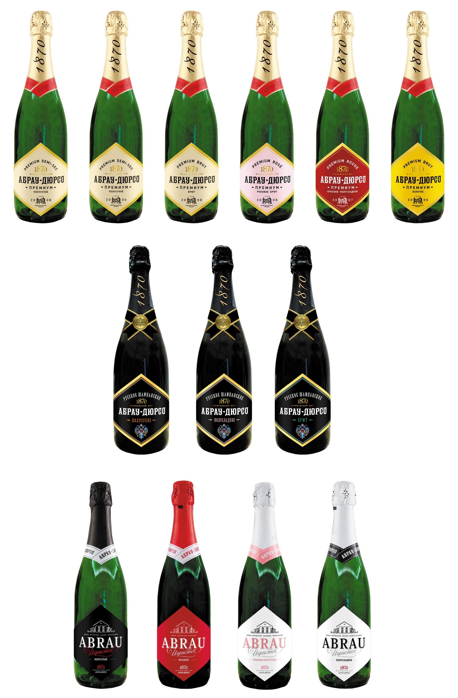 Какое шампанское дольче вита фото 2
