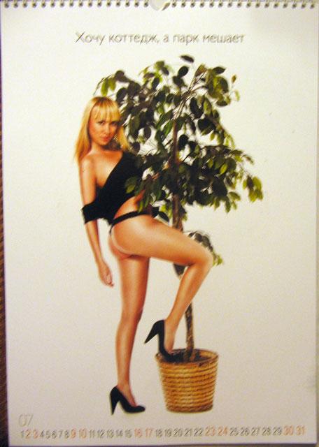 голые девушки омск фото