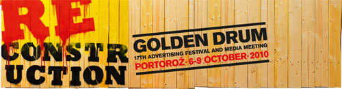 Логотип Golden Drum-2010