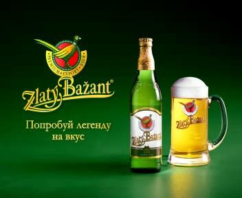 """Zlaty Bazant """"скинул градус"""""""