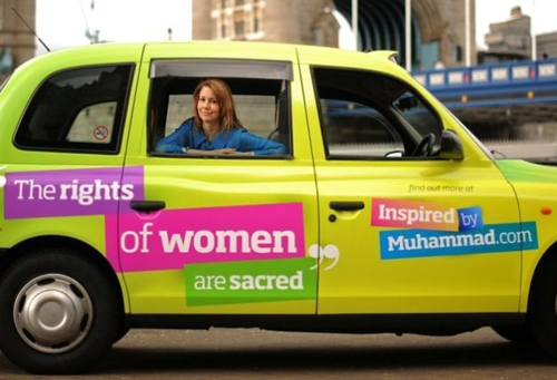 рекламная кампания по борьбе с негативным восприятием мусульман