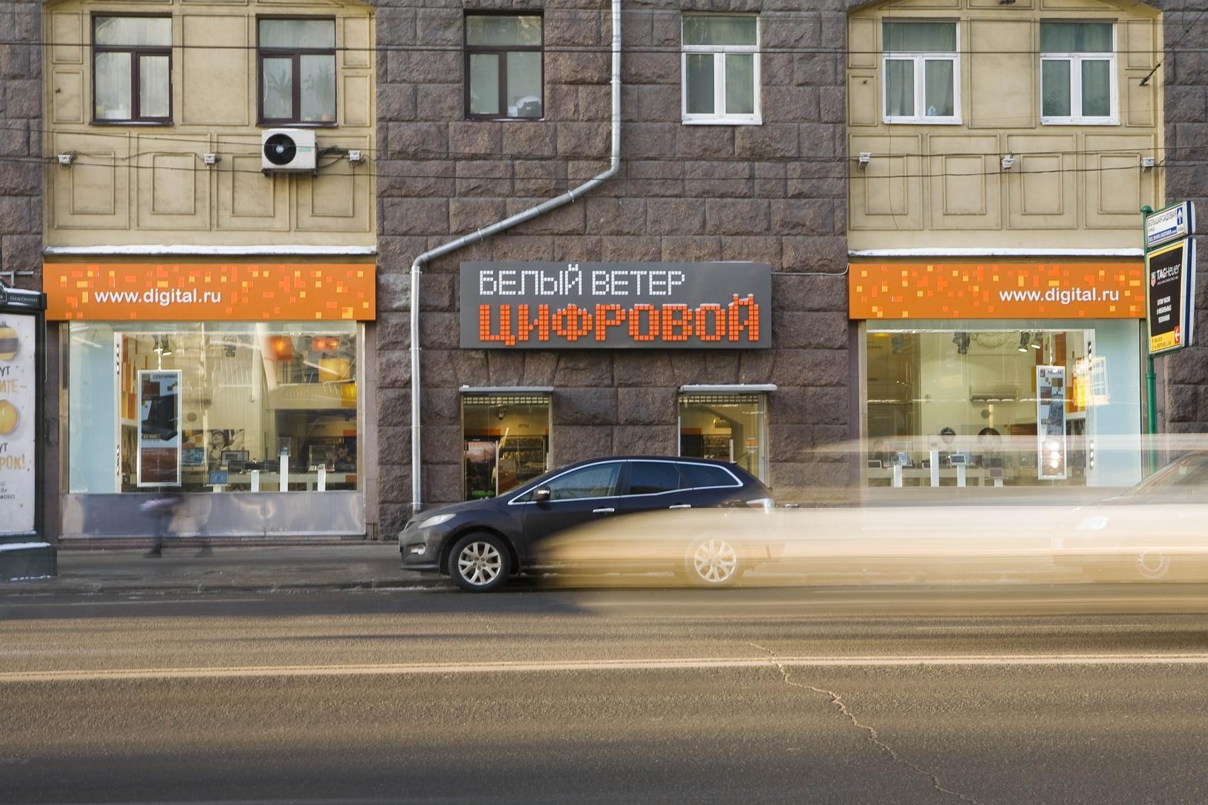 beliy-veter-tsifrovoy-za-kadri-porno-filmi