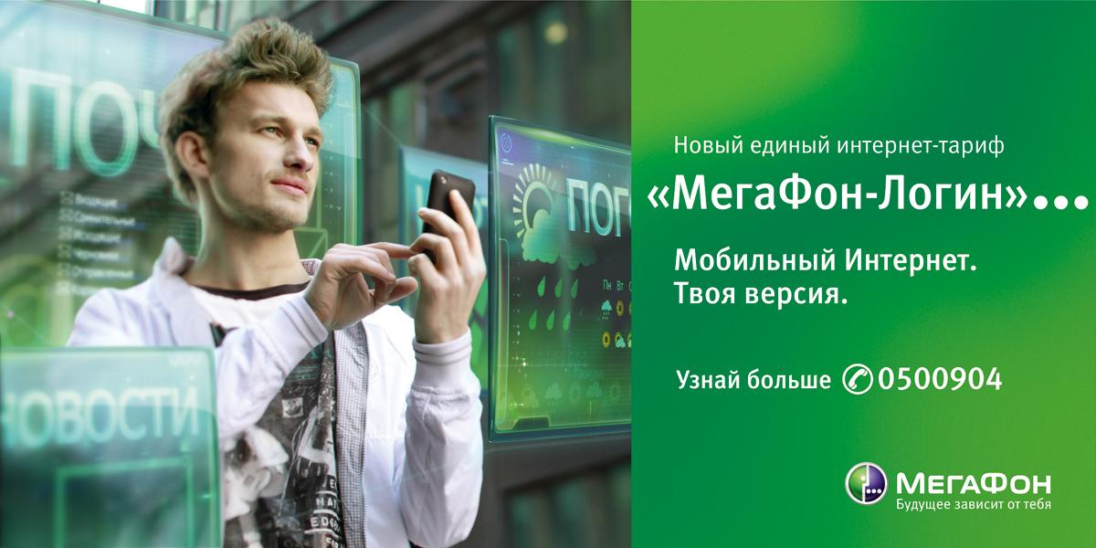 Как можно сделать мобильный интернет быстрее - ПОРС Стройзащита