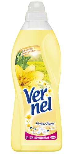 линейка Vernel
