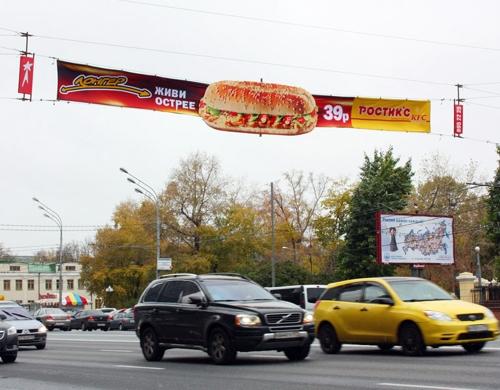 Лонгер, рОСТИКС KFC,</span><br><br> <br> </div>                                                    </article></div>                     </div>                 </div>             </div><footer class=