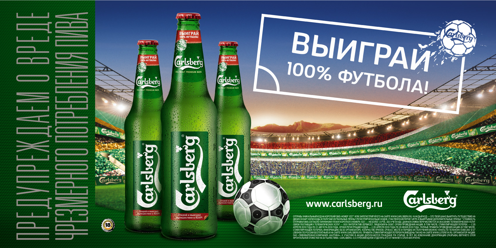 carlsberg in russia Carlsberg has once again been pulled down by its travails in russia, its biggest  market, as a large writedown and falling volumes led to the.