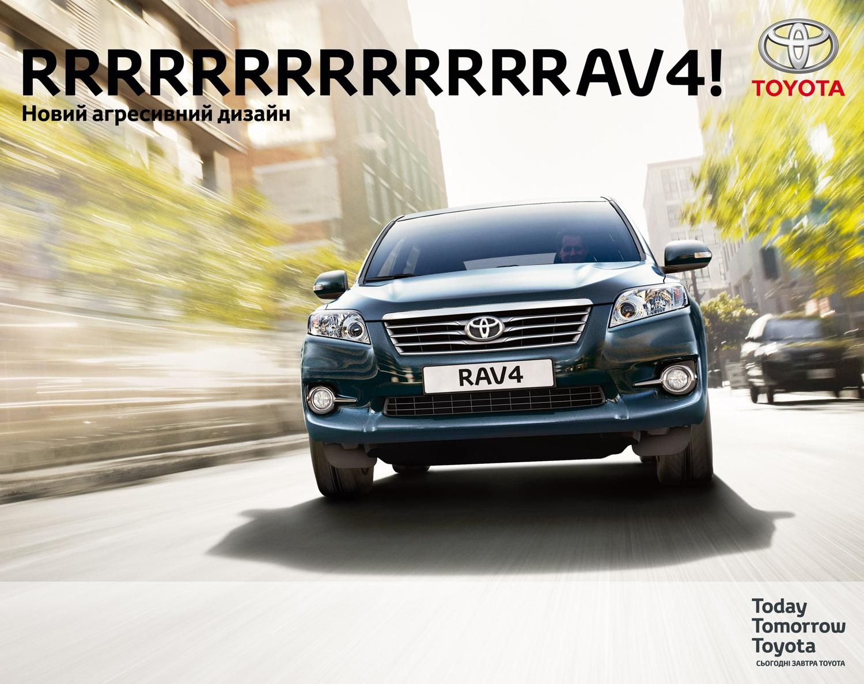 Toyota RAV4 (Тойота Рав 4) у официального дилера Тойота ...