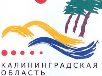 """В Кремле заявили об отводе """"Искандеров"""" из Калининградской области - Цензор.НЕТ 5556"""