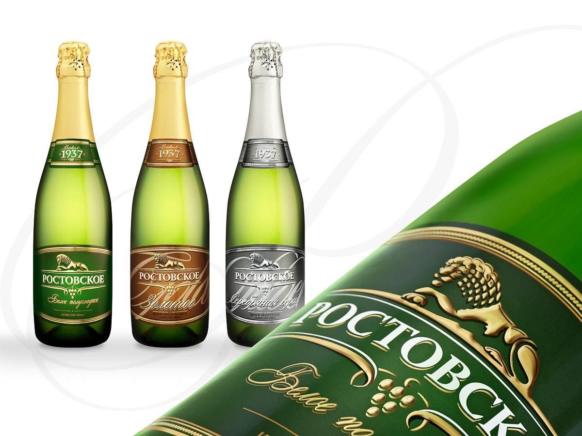 Какое шампанское дольче вита фото 5