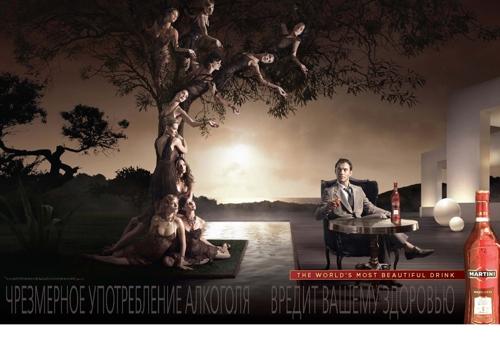 Martini и Dolce&Gabbana представили рекламный ролик с ... джуд лоу актер