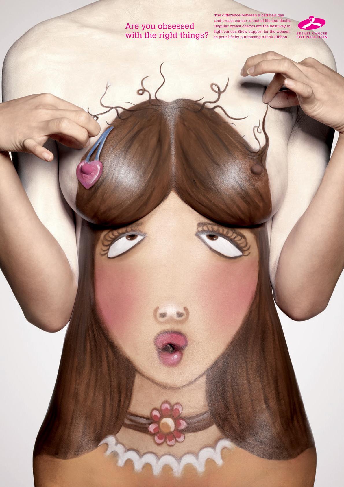 Фото про женскую грудь 22 фотография