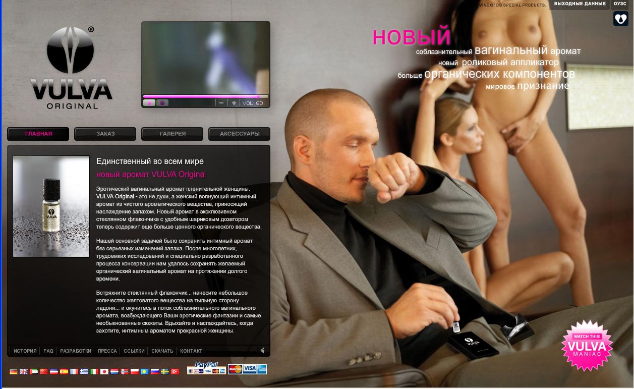 Онлайн HD порно смотреть или скачать на телефон