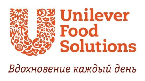 Unilever food solutions провел
