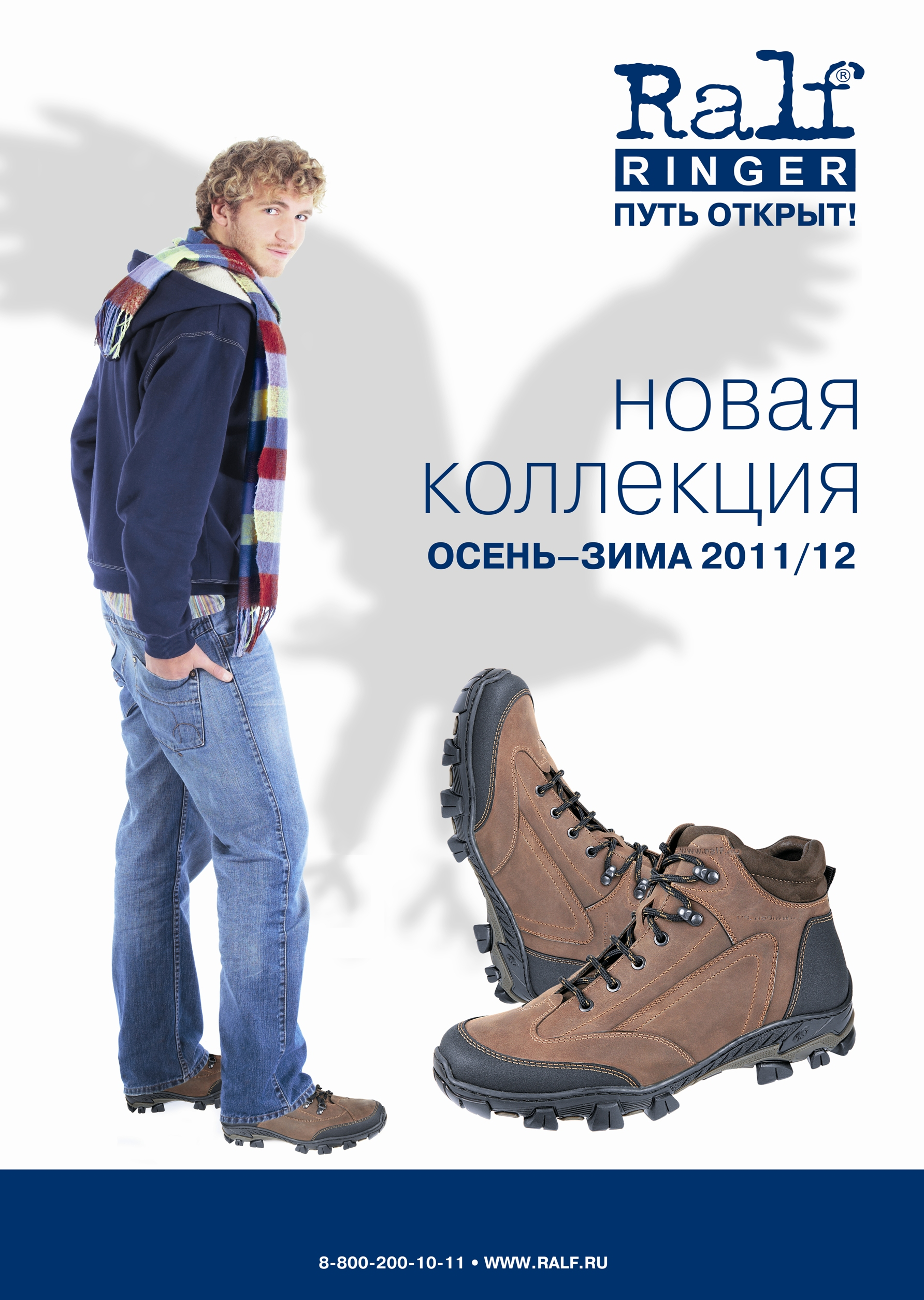 Ralf Ringer в Санкт-Петербурге - адреса магазинов