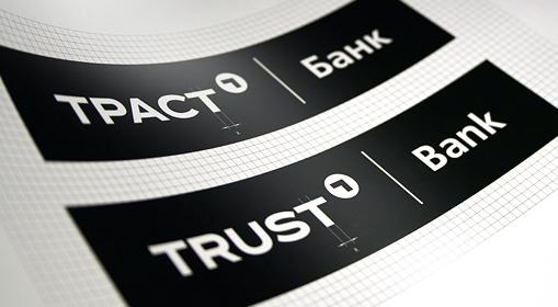 новый логотип траст банк