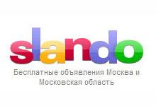 Благодаря сайту Сландо в Минской области вы сможете выставить на продажу.