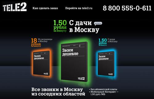скачать бесплатно учебник по созданию сайтов ucoz