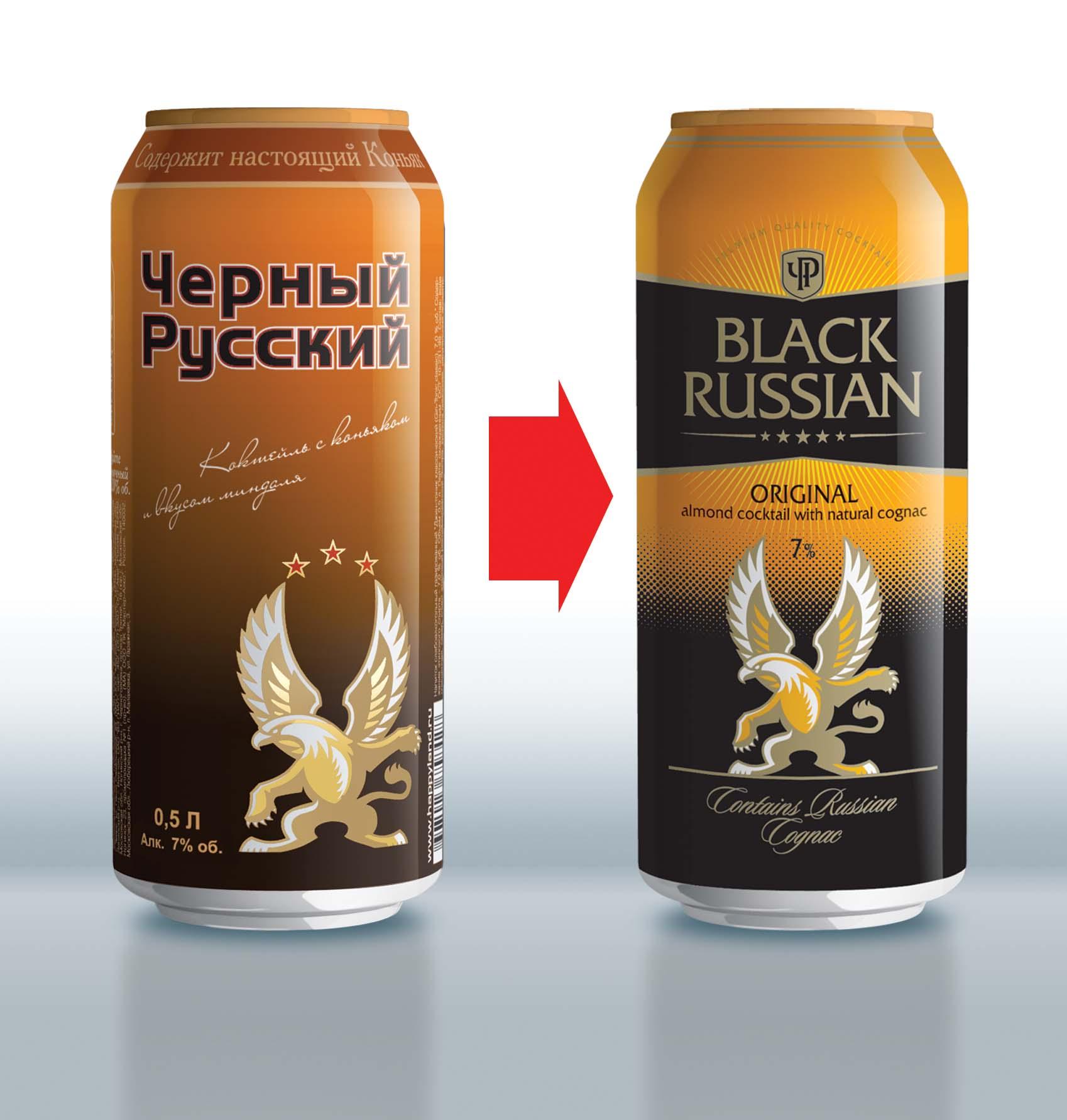 черный русский картинка примеру