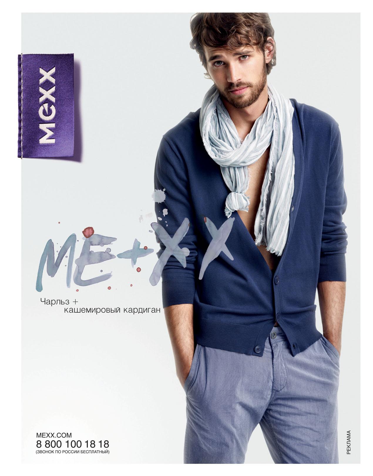 Одежда Мехх