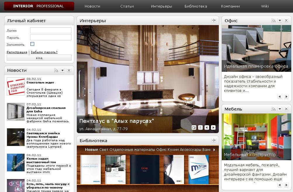 Сайты про дизайн