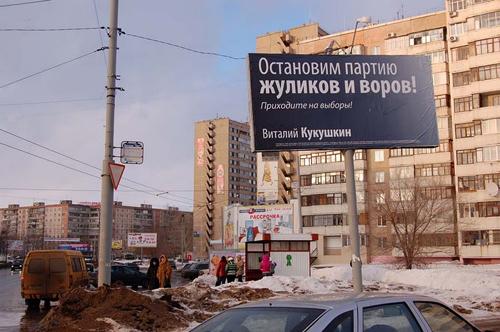 Предпосылки и формы будущей революции в России - Страница 2 Or1m