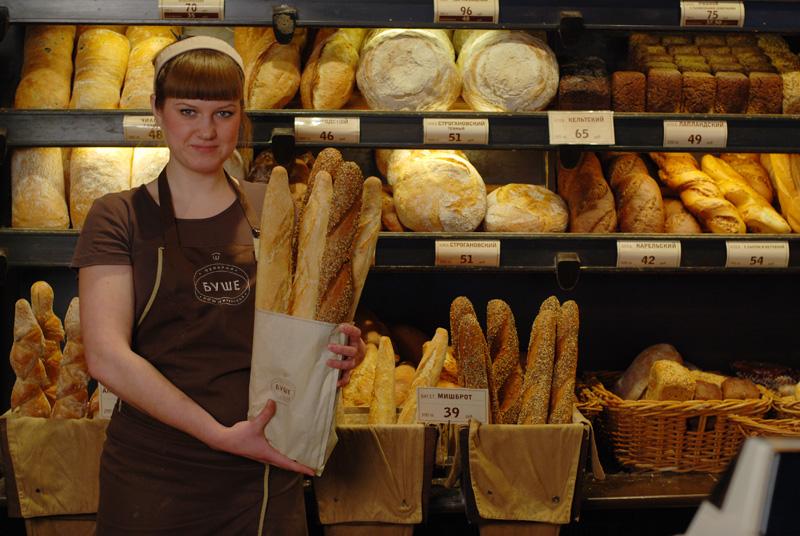 вакансии продавца хлебобулочных изделий в москве первокласное