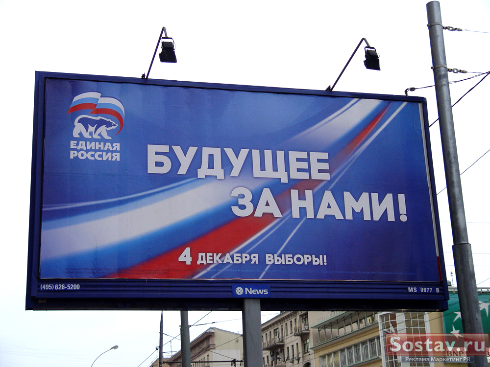 Лого единая россия, бесплатные фото ...: pictures11.ru/logo-edinaya-rossiya.html