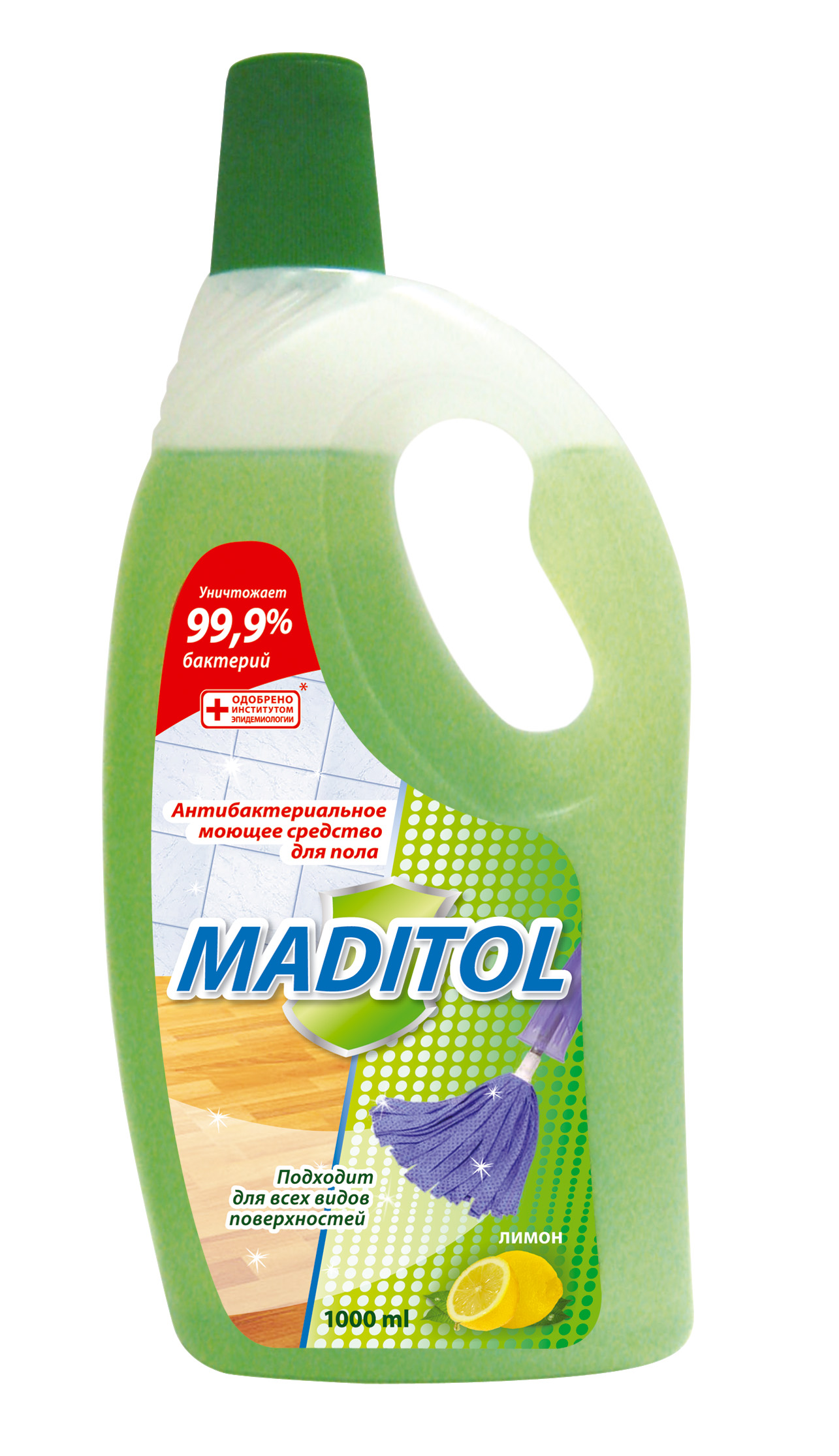 Безопасные моющие средства для дома своими руками